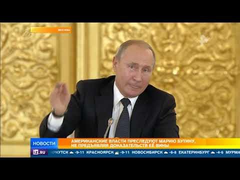 Путин провел заседание Совета по развитию гражданского общества и правам человека (видео)