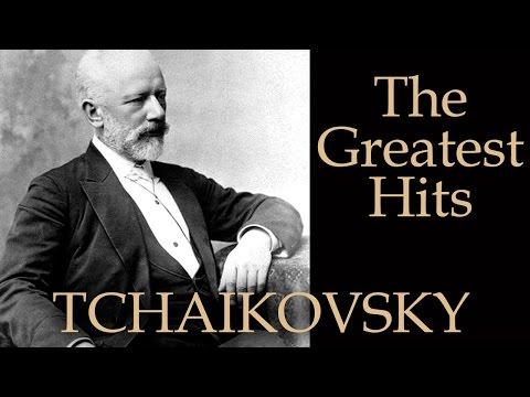 ЧАЙКОВСКИЙ - ЛУЧШЕЕ / TCHAIKOVSKY - THE GREATEST HITS