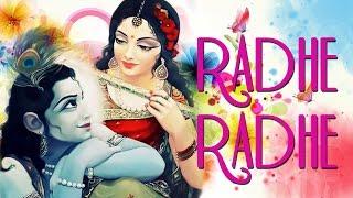 Krishna Bhajan | कृष्ण भजन - YouTube
