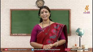 Standard 6 | Malayalam | Class – 06