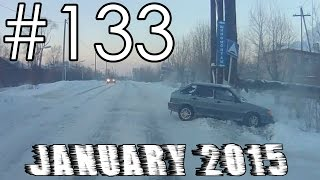 Смотреть онлайн Подборка: Аварии января 2015