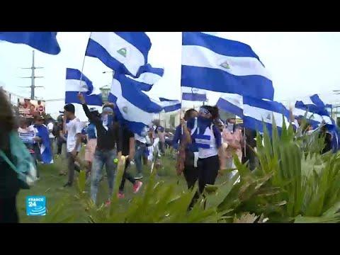 العرب اليوم - شاهد: طالبة في نيكاراغوا ترتدي القناع لثلاثة أشهر خوفًا من تهديدات أورتيغا