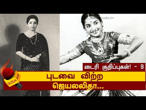 The Life And Times Of Jayalalitha