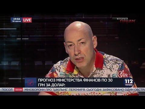 """Гордон: Высокие чины Азербайджана, Армении и Казахстана говорили мне: """"Держитесь! Мы их ненавидим»"""""""