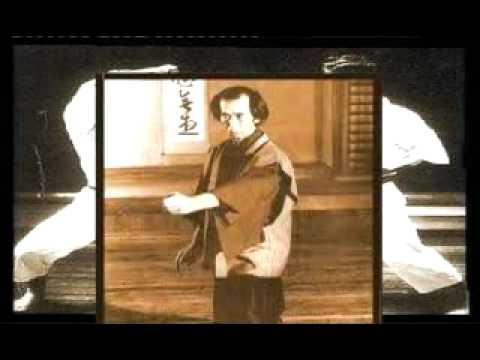 karate do shotokai egami ryu