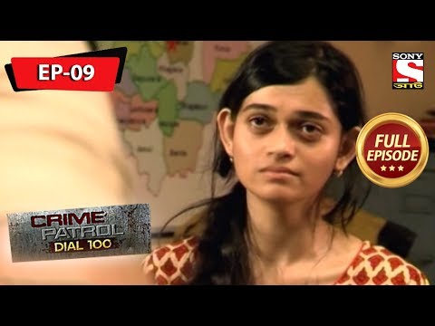 Crime Patrol Dial 100 - ক্রাইম প্যাট্রোল - Bengali - Full Episode 9 - 02nd March, 2019