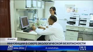 На стадионе в Караганде ликвидировали источник радиации