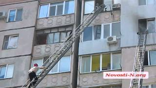 Видео новости-N: пожарные спасают людей из взорвавшегося дома в Николаеве