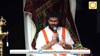 Speech of Pujya Goswami 108 Shri Vrajrajkumarji Mahodayshri in Excellence Awards