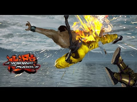 Tekken 7 Tips for Intermediates - Intro to Law's Dragon Sign Stance (DSS) Cancel
