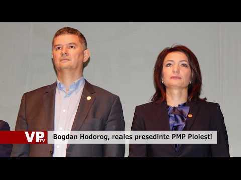 Bogdan Hodorog, reales președinte PMP Ploiești