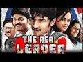 The Real Leader KO 2018 Hindi Dubbed Full Movie Jeeva Ajmal Ameer Karthika Nair