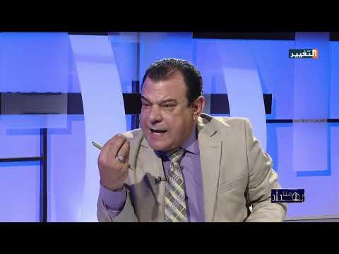 شاهد بالفيديو.. عدنان الدنبوس: العراق مستباح واللجان الاقتصادية للأحزاب تسرق من واردات الدولة