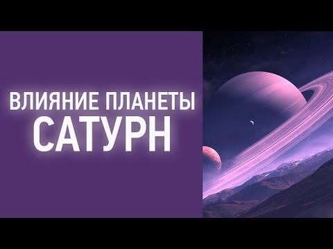 Цвет венеры планеты астрология