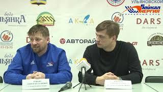 Пресс-конференция А. Рушкина и С. Горчакова