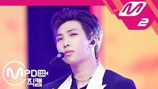 [MPD직캠] 방탄소년단 RM 직캠 'FAKE LOVE' (BTS RM FanCam) | @MCOUNTDOWN_2018.6.7