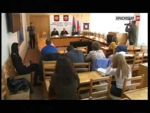 Более 800 дел об интернет-мошенничестве передали в суд в Краснодаре в 2014 году