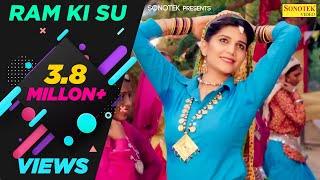 Sapna Chaudhary - Ram Ki Su (Official) | Somvir Kathurwal,Kapil | New Haryanvi Song 2018 | Sonotek