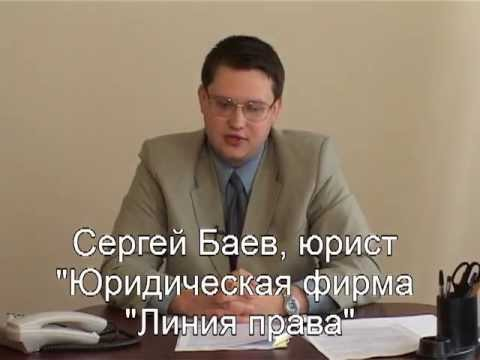 IncomePoint.tv: порядок ликвидации акционерного общества
