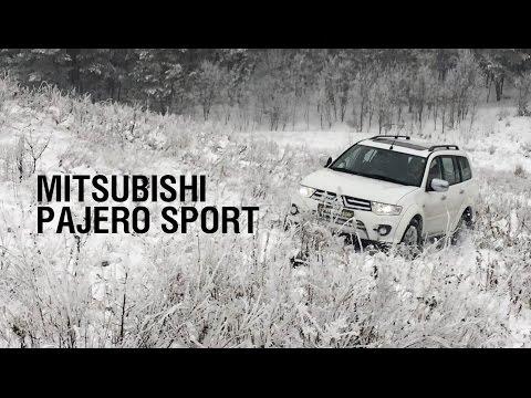 Mitsubishi Pajero Sport Внедорожник класса J - тест-драйв 3