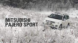 Mitsubishi Pajero Sport – тест-драйв по заявкам