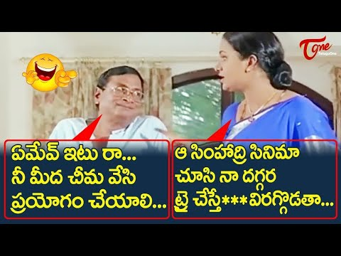 M.S.Narayana Best Comedy Scenes Back to Back | Telugu Movie Hilarious Comedy videos | TeluguOne