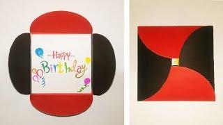 How To Make Happy Birthday Card | Birthday Card Ideas | Birthday Cards Making Ideas | #35