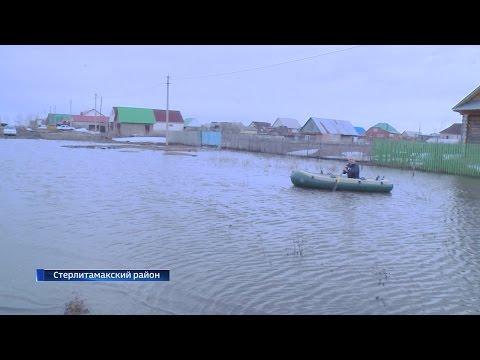 Госкомитет РБ по  ЧС сообщает о сложной паводковой ситуации в двух районах.
