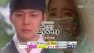 Rooftop Prince - Episode 20 Preview | FINAL EPISODE
