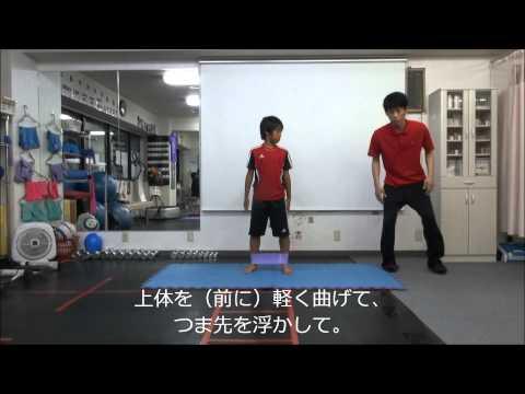 【小学生】チューブトレーニング
