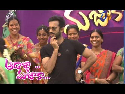 Aadaalla Majaaka | 30th May 2017 | Full Episode  | ETV Telugu