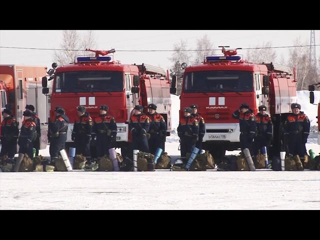 МЧС проверяет регион готовность к пожарам