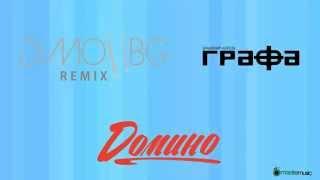 Grafa - Domino (DiMO BG Remix)