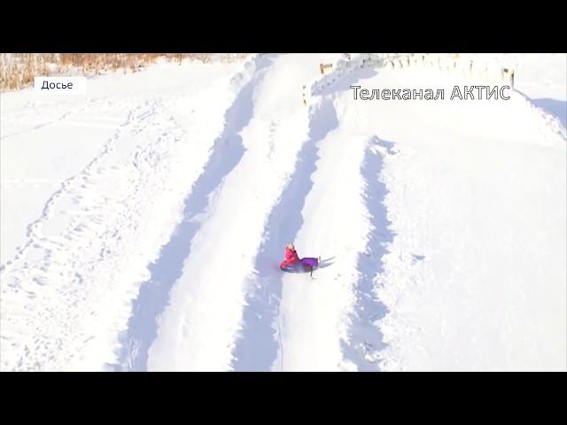 Тюбинг за 130 000 рублей