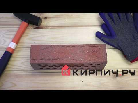 Кирпич облицовочный керамический Terca (Wienerberger) RED flame F2F с песком 250х85х65  – 2