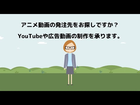 Vyond/toonlyを使った動画を作ります アニメで広告やYouTube動画を作ります!多言語対応! イメージ1