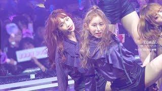 izone rumor chaewon fancam - TH-Clip