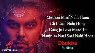 LYRICS:- DHOKA | BY- NINJA | GOLDBOY - YouTube