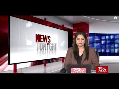 English News Bulletin – May 22, 2019 (9 pm)