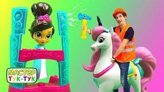 ТукТук Шоу - Видео с игрушками - Приключения принцессы Неллы