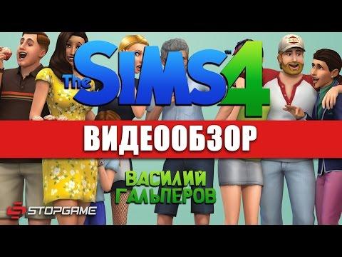 Обзор игры The Sims 4 онлайн видео