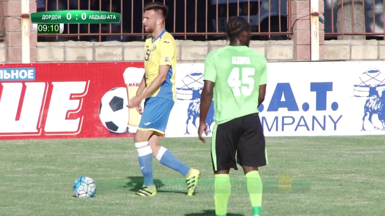 Топ-Лига-2017. Матч#29 Дордой – Абдыш-Ата 1:0