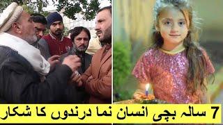 7 Saala Huznoor Insaf Ke Muntazeer | Tahir Khan Videos |
