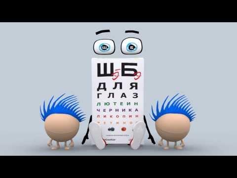 Глазное давление какое оно должно быть в норме