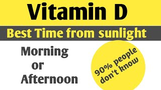 Best Time to get Vitamin D from sunlight 🌞morning or afternoon?.
