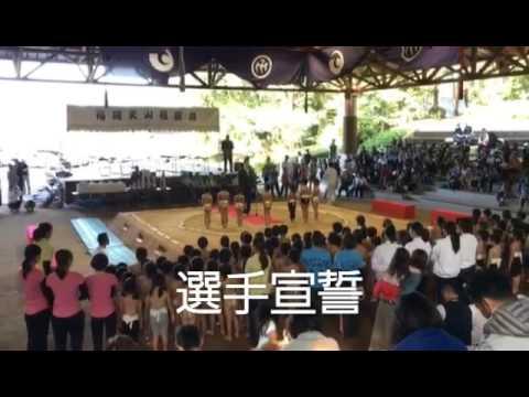 きりん幼稚園ふれあいちびっこ相撲大会2016