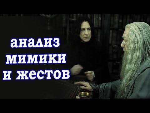 Фильм научный про магию