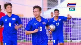 ไฮไลท์ ฟุตบอลชายซีเกมส์ 2019 ไทย vs สิงคโปร์ 1 ธ.ค.2019 (ครึ่งแรก)