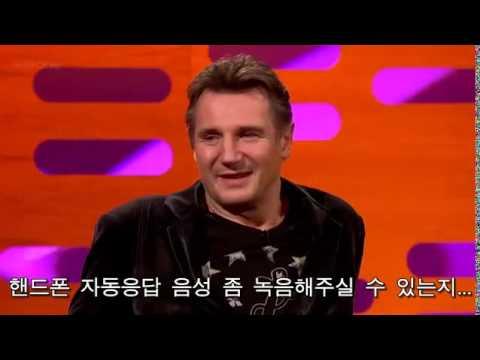 [TV show] 테이큰 아저씨의 쿨내나는 팬 서비스+장난전화하깈ㅋㅋㅋㅋ