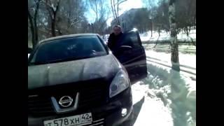 водитель с битой
